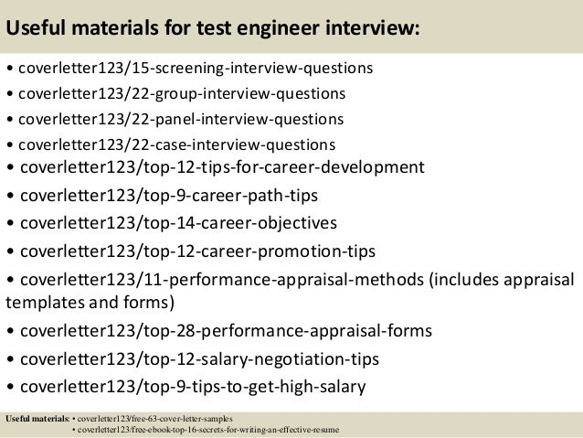 Sample cover letter for software test engineer