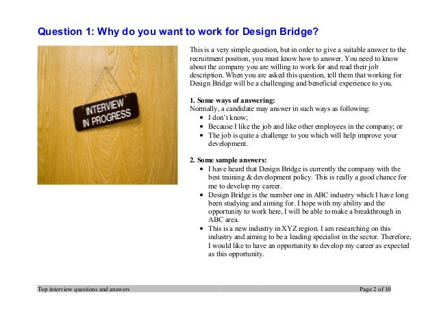Top 7 design bridge interview questions and answers for Decorating questions