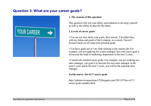 Question 3: What Are Your Career Goals?