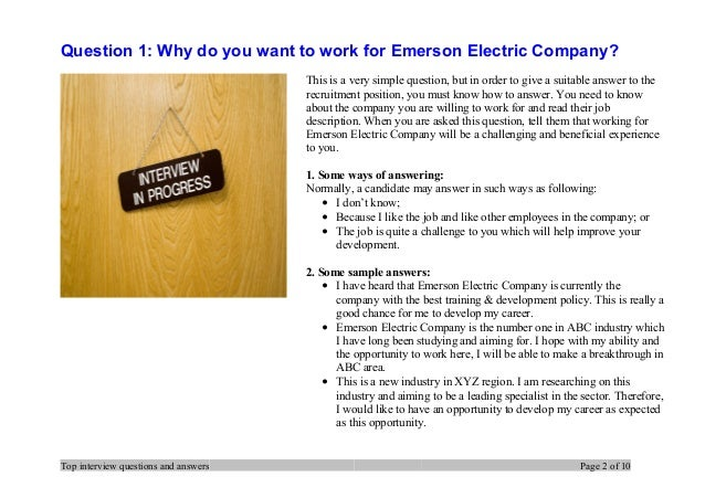 Top 7 emerson electric company interview questions and answers