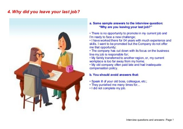reason for leaving a job interview question