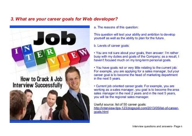 web developer career goals