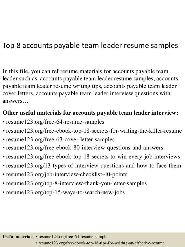 Ap Clerk Resume  Accounts Payable Manager Resume