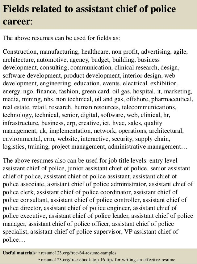 assistant police chief cover letter