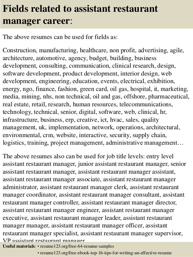 16 fields related to assistant restaurant manager