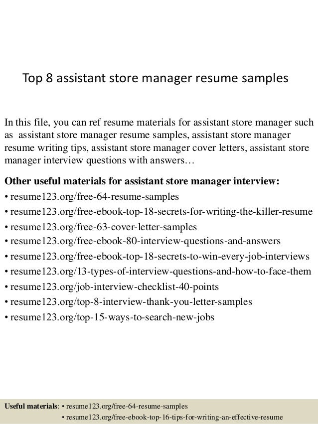 top 8 assistant store manager resume samples 1 - Assistant Manager Resume Sample