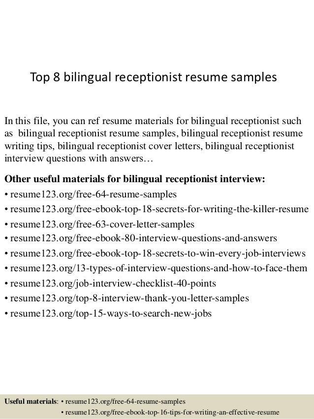 Cover Letter Bilingual Receptionist - Resume Templates: Bilingual ...
