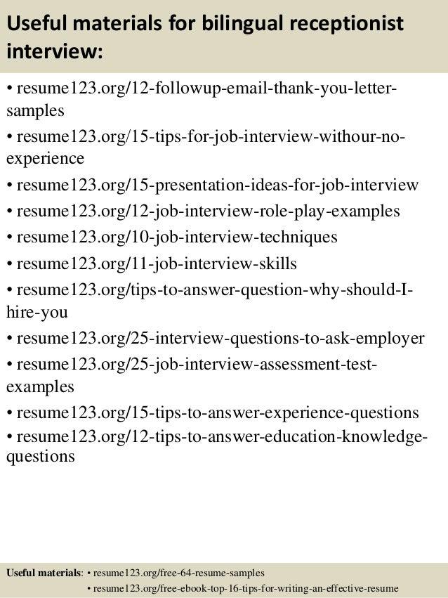 Sample It Recruiter Resume