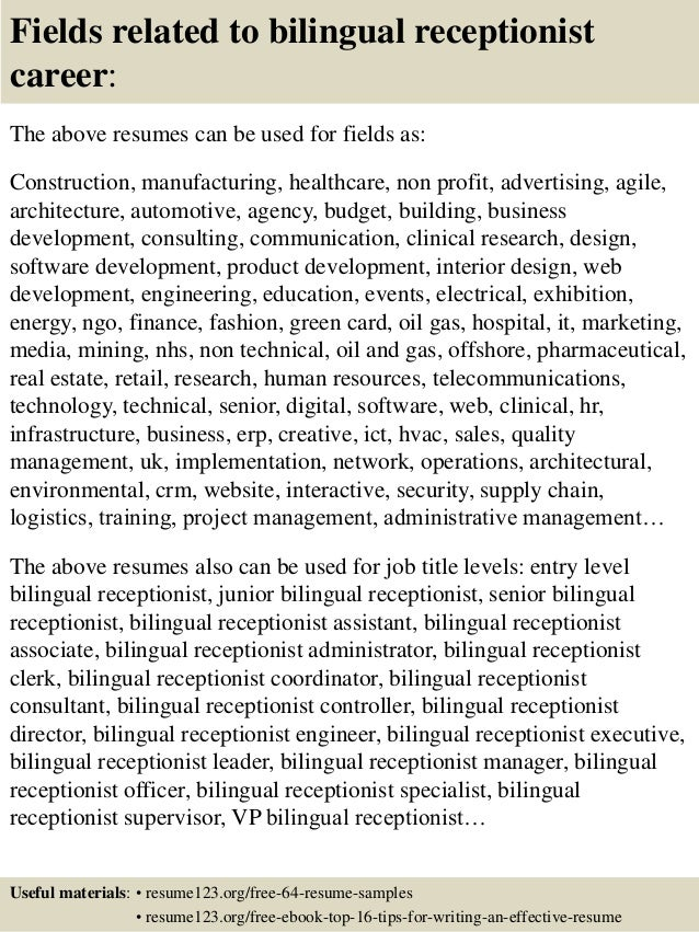 Top 8 bilingual receptionist resume samples