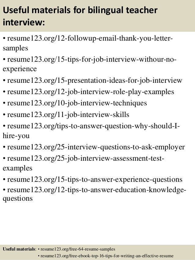 bilingual teacher resumes