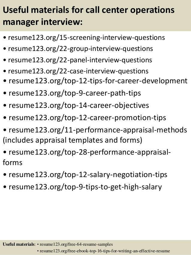 call center career objective
