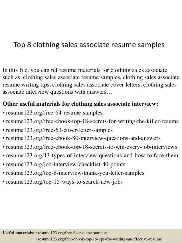 clothing sales associate resumes