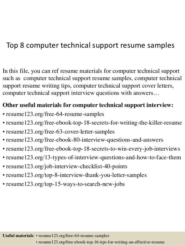 pc service technician resume