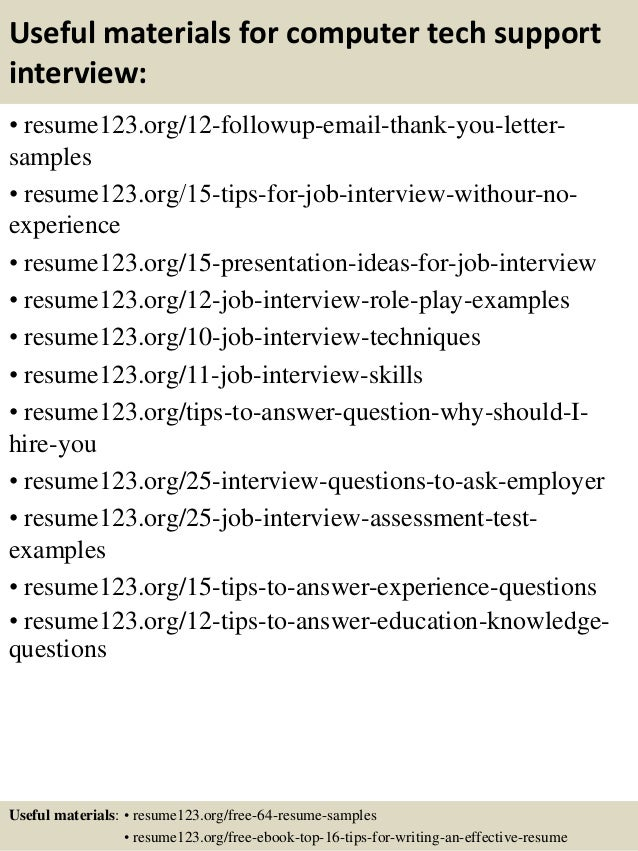 Resume computer tech objective