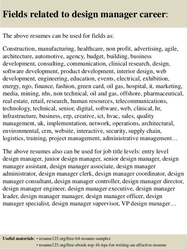 top 8 design manager resume samples - Assistant Interior Designer Cover Letter
