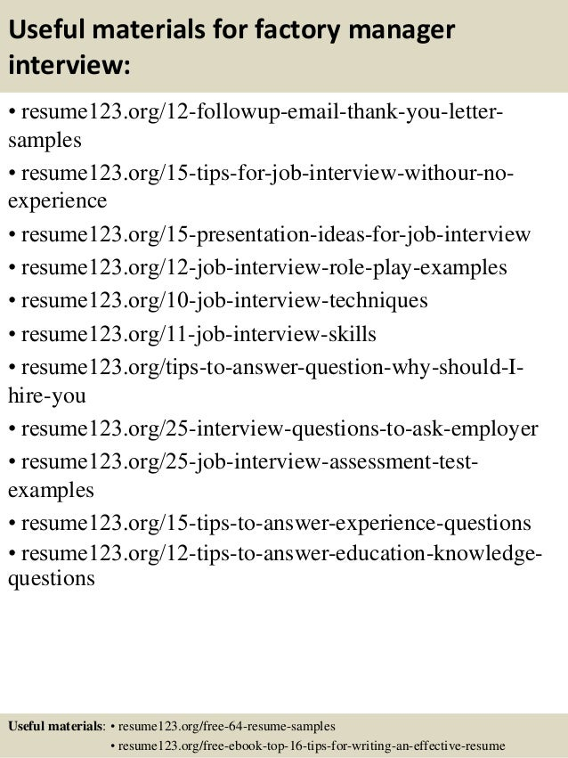 sample factory resume