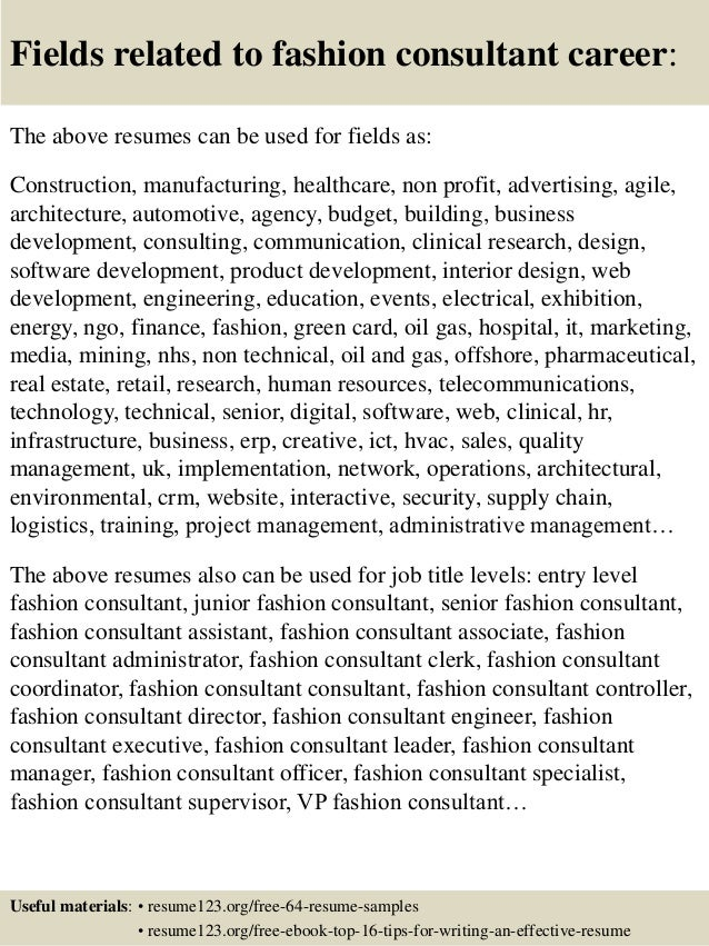 16 Fields Related To Fashion