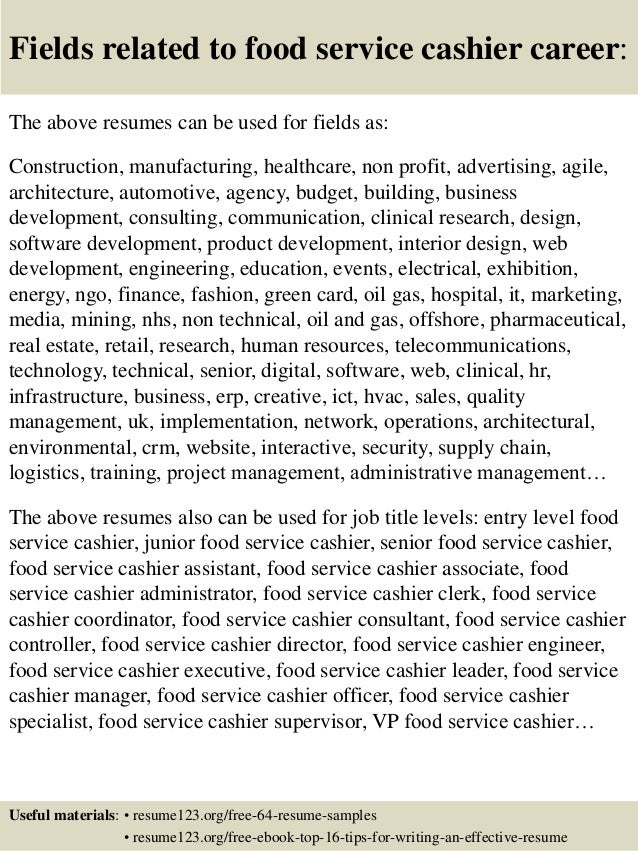 restaurant server resume sample free