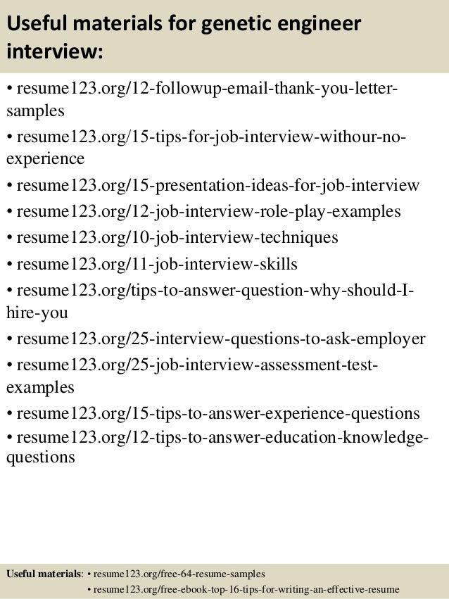 14 useful materials for genetic engineer - Genetic Engineer Sample Resume