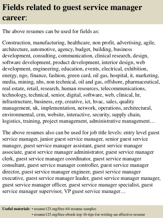 16 fields related to guest service - Guest Services Cover Letter