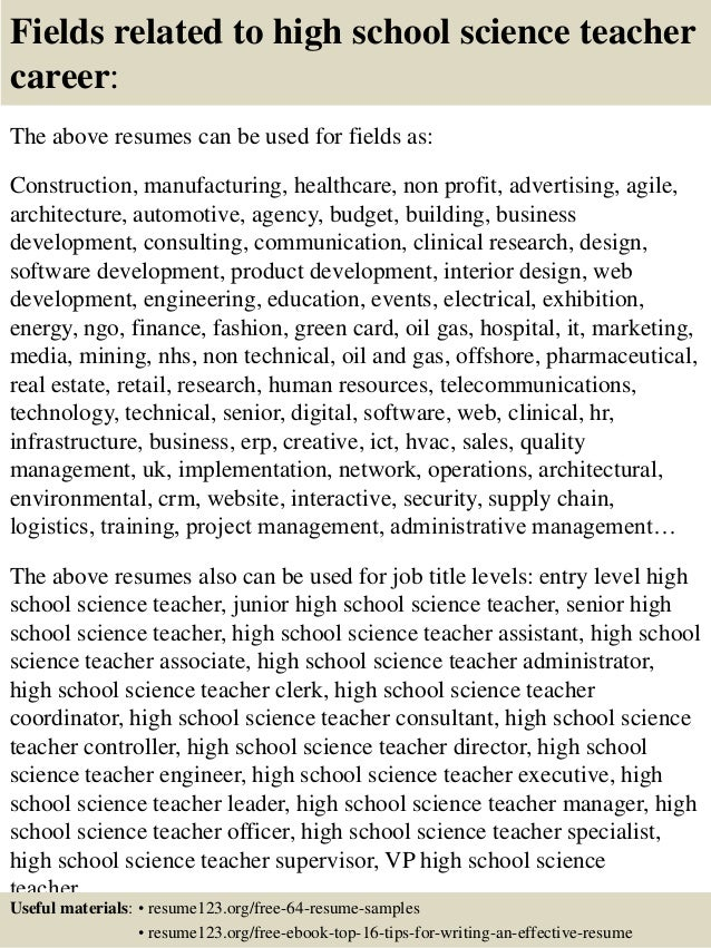 16 fields related to high school science teacher