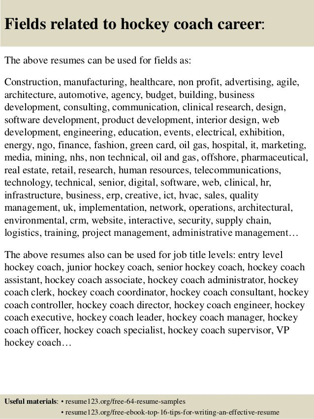 top 8 hockey coach resume samples