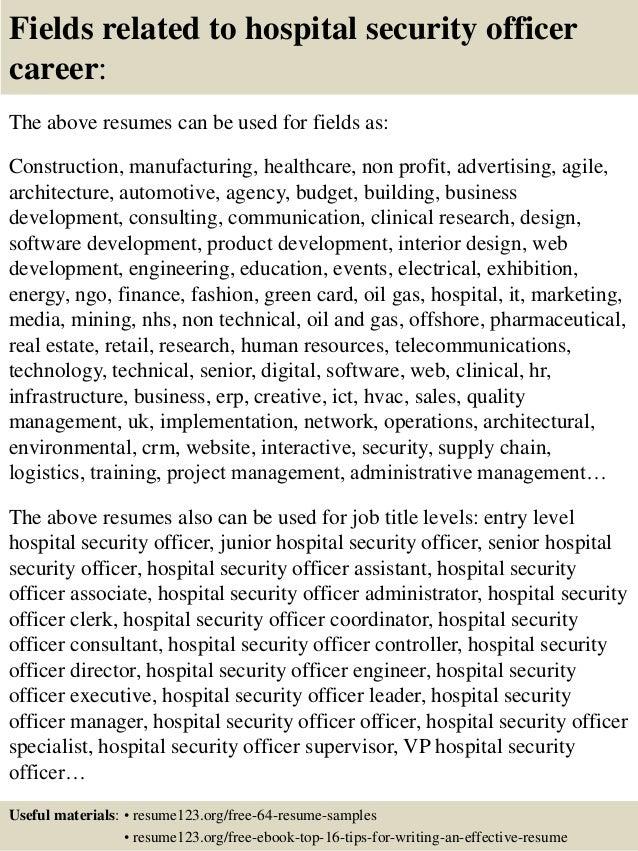 security job resume samples