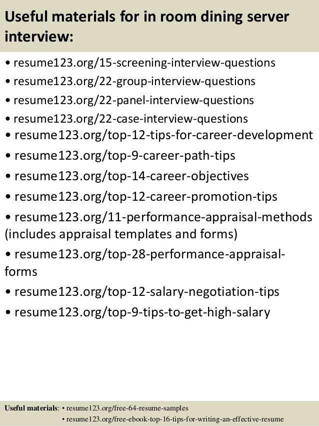 serving resume examples