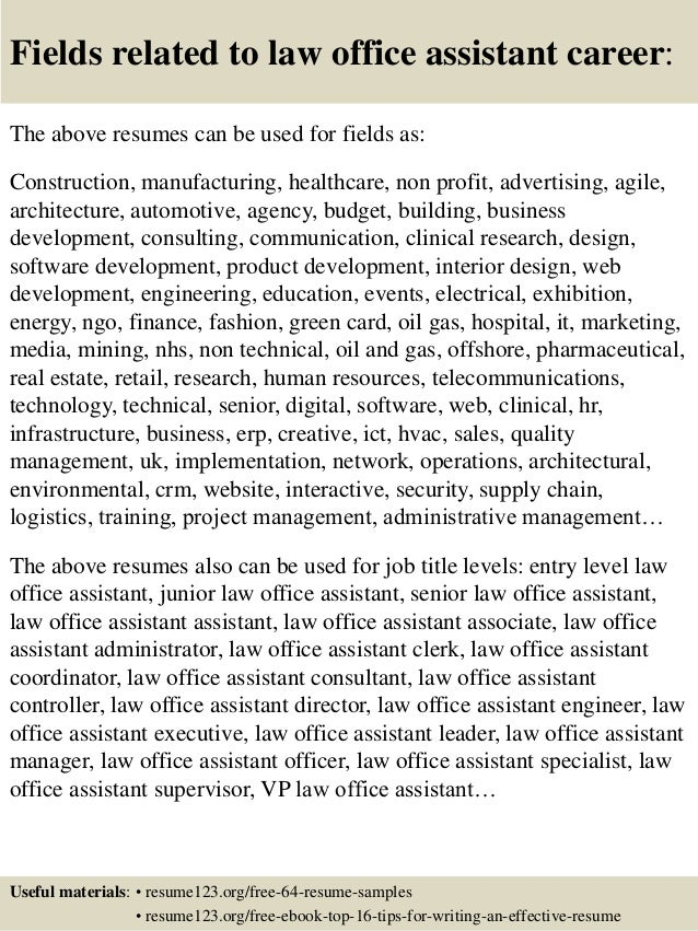 law office assistant resume