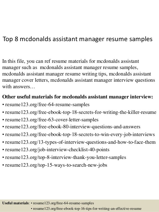 top 8 mcdonalds assistant manager resume samples 1 638jpgcb1431836992