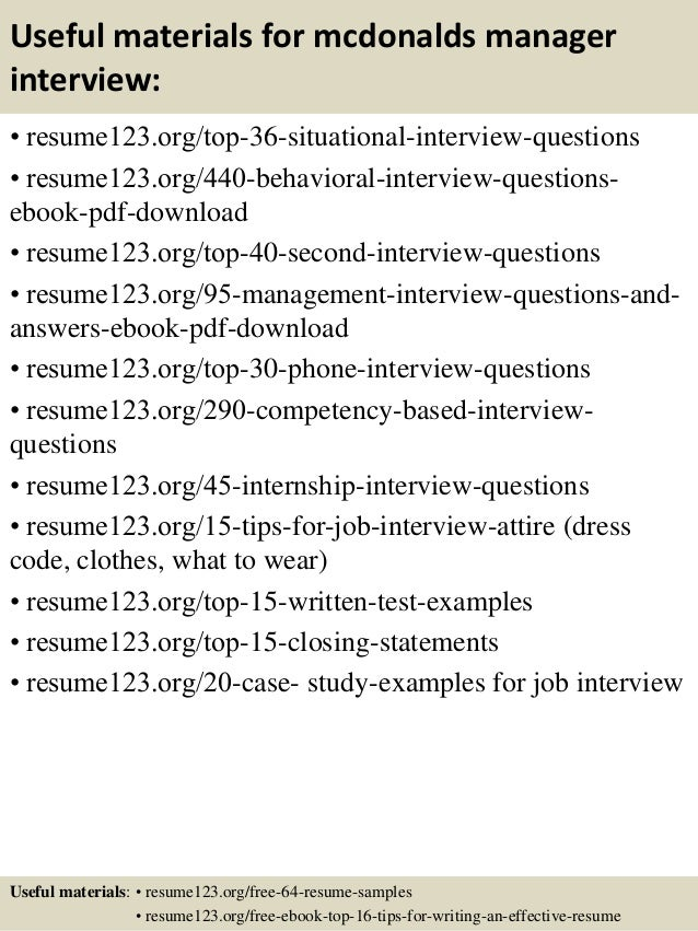 resume for mcdonalds
