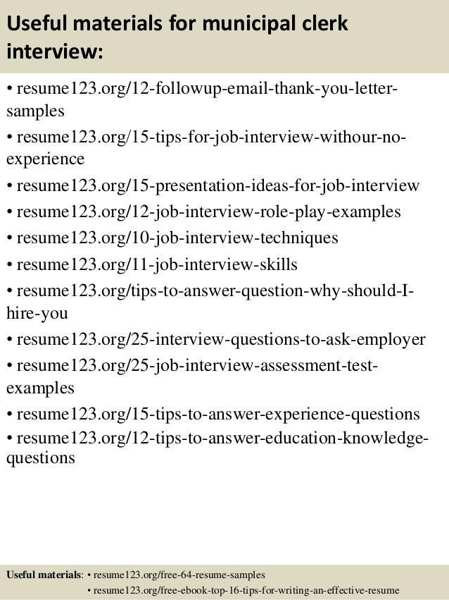 14 useful materials for municipal - Municipal Engineer Sample Resume