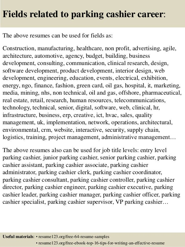 16 fields related to parking - Parking Officer Sample Resume