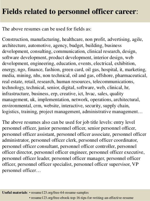 assistant personnel officer resume