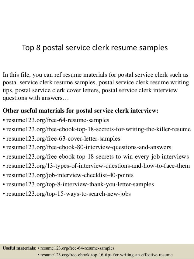 top 8 postal service clerk resume samples 1 638 jpg cb 1436257251