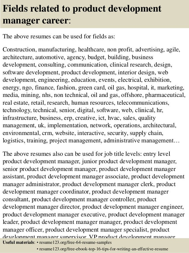 16 fields related to product development