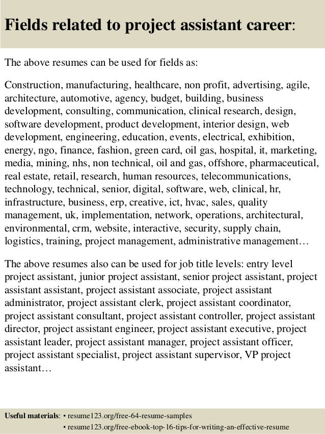 sample cover letter for project assistant