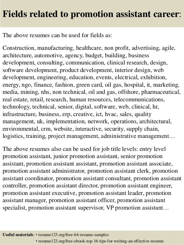 promotion resume samples