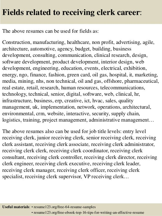 16 fields related to receiving clerk