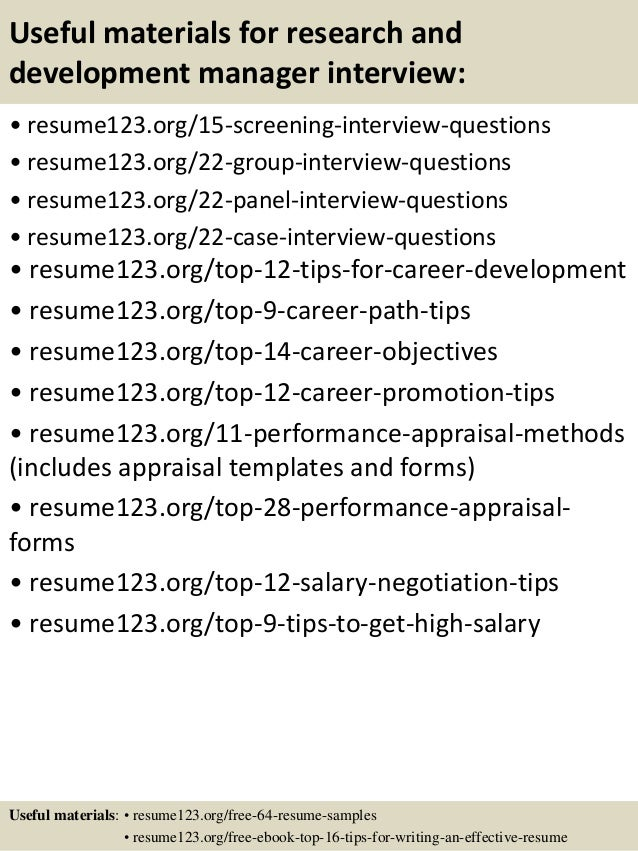 samples of career objectives