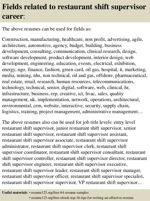 16 fields related to restaurant shift supervisor