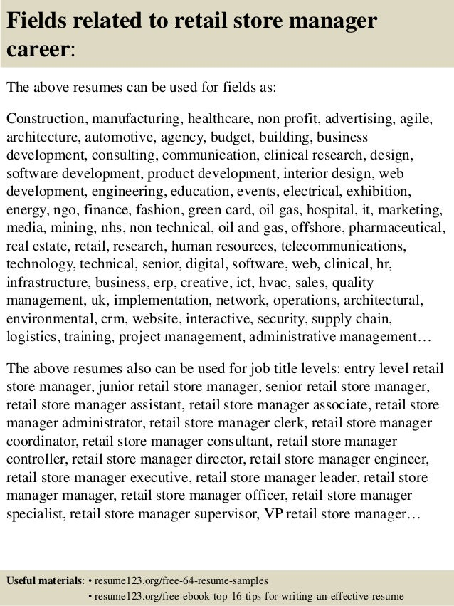 16 fields related to retail store manager