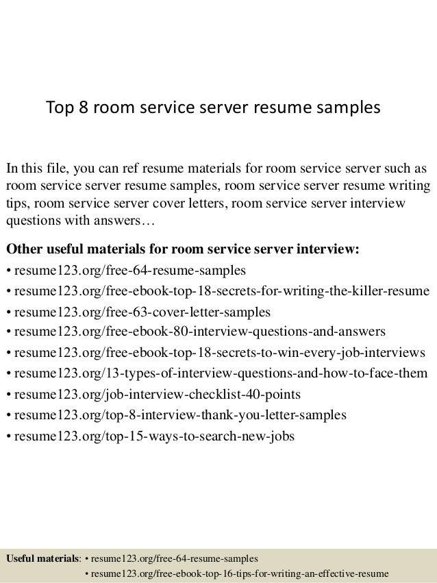 server resume sample free