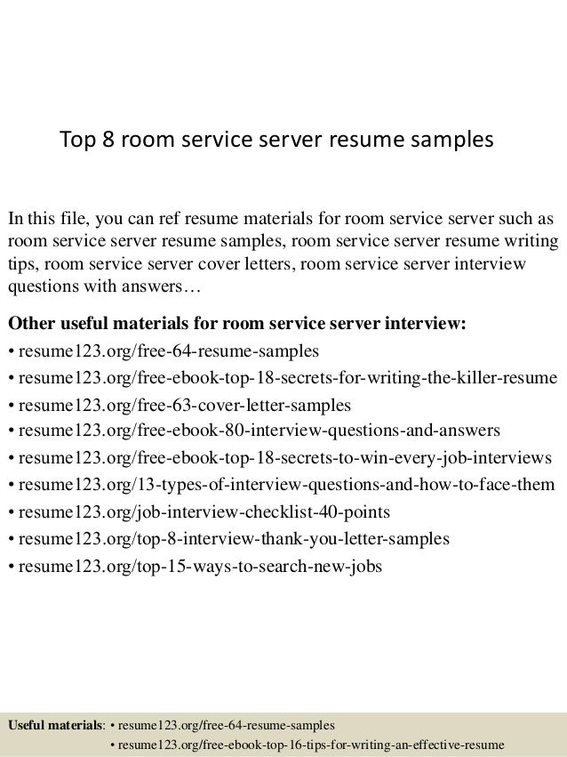 Top 8 room service server resume samples