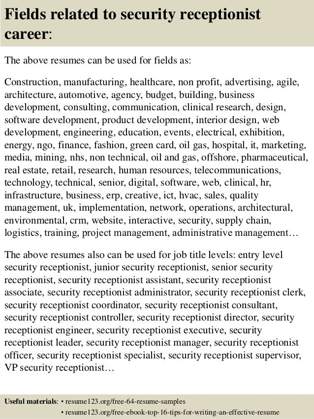 Top 8 Security Receptionist Resume Samples
