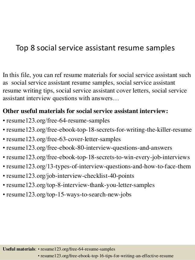 top 8 social service assistant resume samples