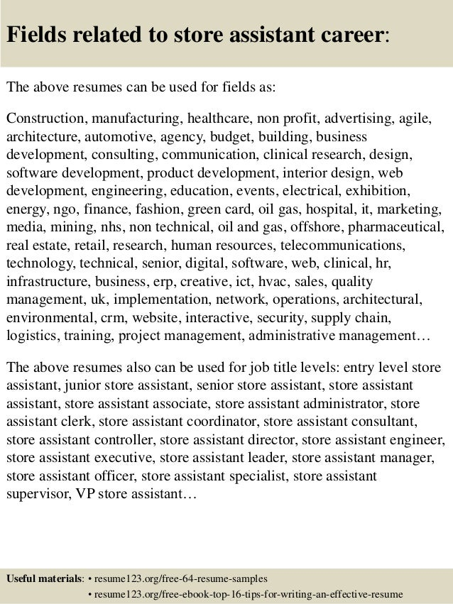 ... 16. Fields Related To Store Assistant ...