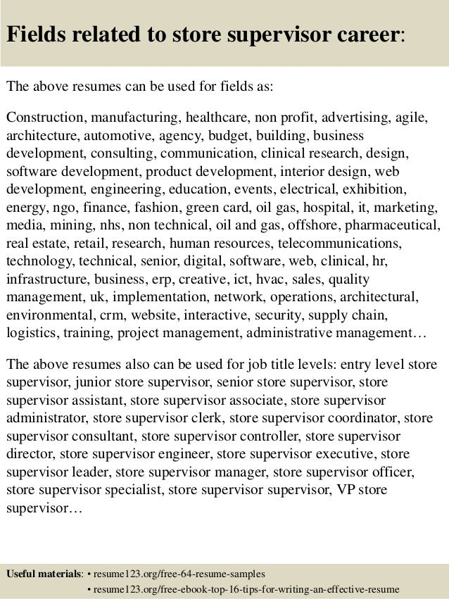 16 fields related to store supervisor