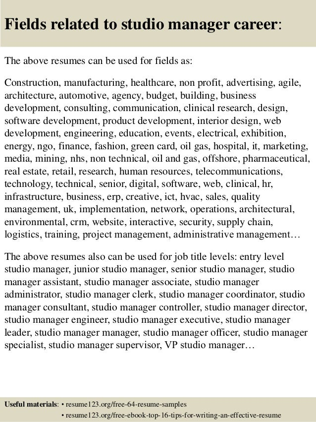 16 Fields Related To Studio Manager