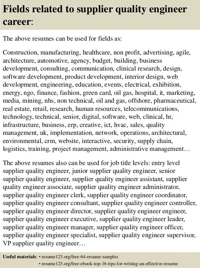 16 fields related to supplier quality engineer